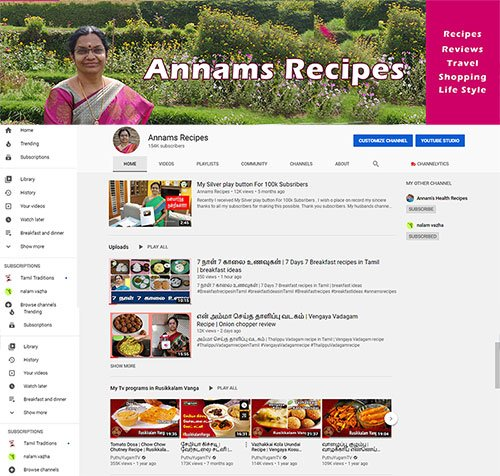 Annams-Recipes-youtube-channel