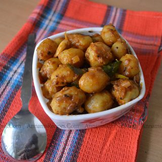 Baby Potato curry | Baby Potato curry recipe