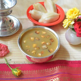 Chakka Pradhaman Recipe    Jackfruit Payasam