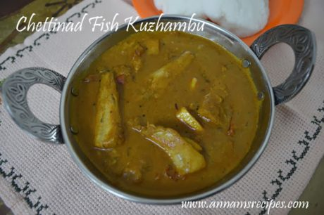 Chettinad Fish Kulambu Chettinad Fish Kulambu Recipe