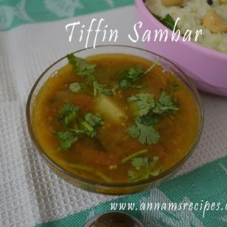 Chettinad Idli Sambar recipe  | Breakfast Sambar | Tiffin Sambar