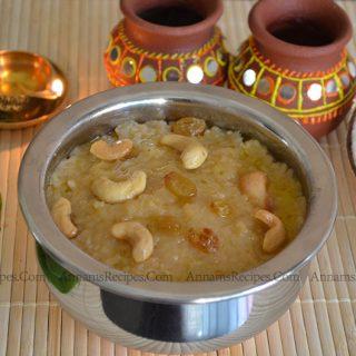 Chettinad Sakkarai Pongal | Sweet Pongal Recipe
