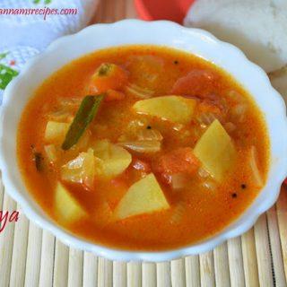 Chettinad Vengaya Kosu | Vengaya Kosu Recipe