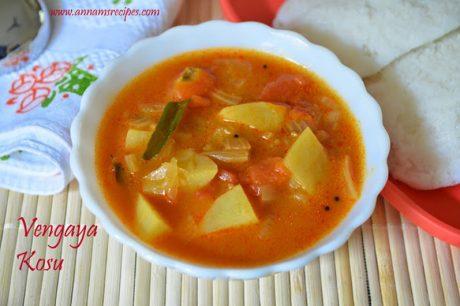 Chettinad Vengaya Kosu vengaya kosu recipe