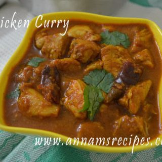 Chicken Curry Recipe | Spicy Chicken Curry