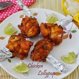 Chicken Lollipop | Chicken Lollipop Recipe
