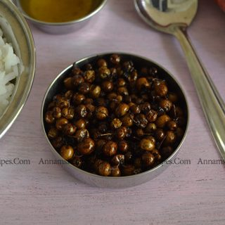 How to make Manathakkali Vathal | Manathakkali Vathal recipe