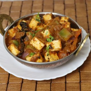 Kadai Paneer dhaba style | Kadai Paneer recipe