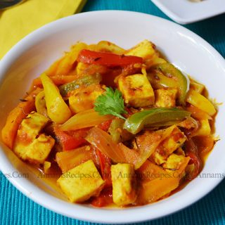 Paneer Capsicum curry | paneer capsicum curry recipe