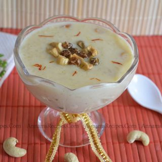 Arisi Payasam recipe |Rice Payasam recipe