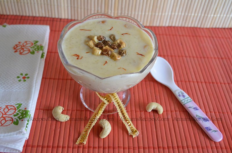 Arisi Payasam recipe Rice Payasam recipe