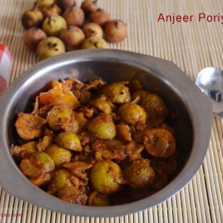 Athikai Poriyal recipe  | Athikai Poriyal