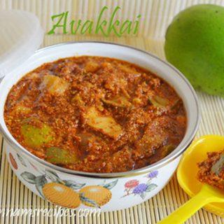 Avakkai Mango Pickle | Avakkai Pickle recipe
