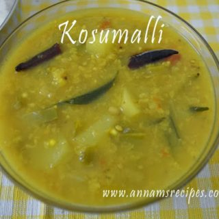 Chettinad Pachadi recipe |  Chettinad Brinjal Pachadi
