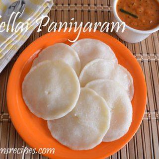 Chettinad Vellai Paniyaram recipe | Vellai Paniyaram