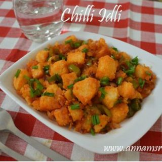 Chilli Idli Recipe | Chilli Idli