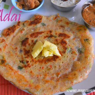 How to make Ada | Adai recipe