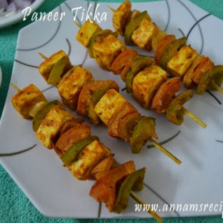 How to make Paneer Tikka | Paneer Tikka recipe