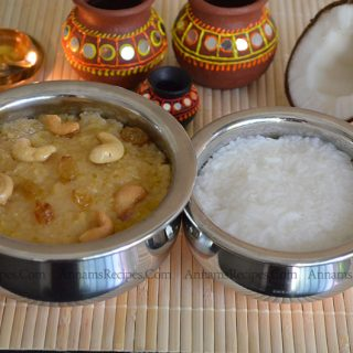 Chettinad Traditional Pongal Recipe | Chettinad Pongal Recipe