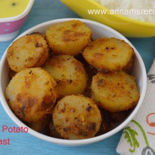 Sweet Potato Fry | Sweet Potato Fry Indian