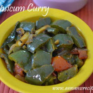 Chettinad Capsicum Curry |  Capsicum Curry Recipe