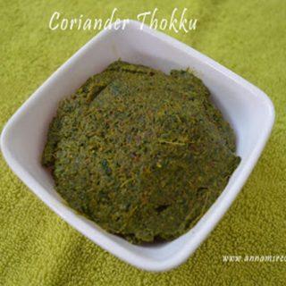 Chettinad Coriander Thokku | Coriander Thokku Recipe