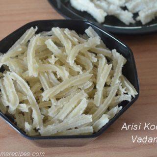 Chettinad Murukku Vathal Recipe | Arisi Koozh Vadam