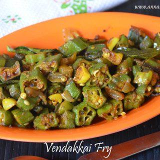 Chettinad Vendakkai Fry | Vendakkai Fry