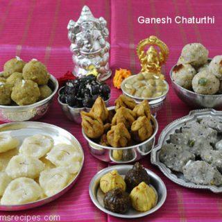 Ganesh Chaturthi | vinayagar chaturthi
