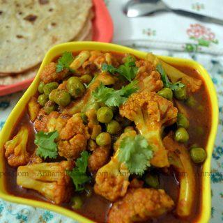 Gobi Matar Recipe | Gobi Matar Gravy