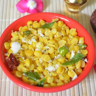 Kadalai Paruppu Sundal Recipe Kadalai Paruppu Sundal