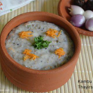Kambu Thayir Sadham | Kambu Thayir Sadham Recipe