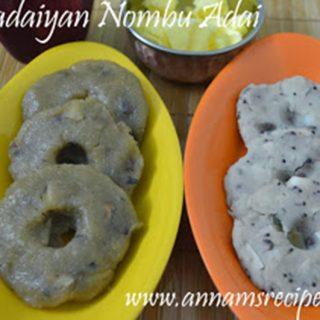 Karadaiyan Nombu Adai | Karadaiyan Nombu Adai Sweet and Salt Recipe