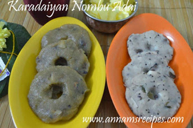 Karadaiyan Nombu Adai Karadaiyan Nombu Adai Sweet and Salt Recipe