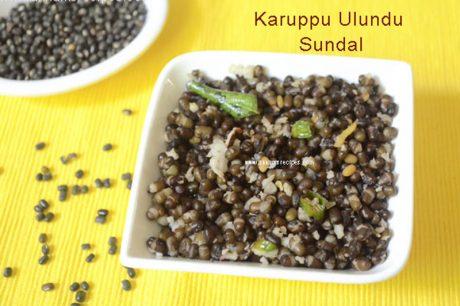 Karuppu Ulundu Sundal Karuppu Ulundu Sundal Recipe