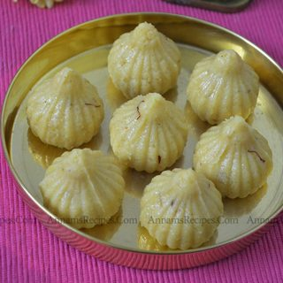 Khoya Modak | Easy Modak Recipe