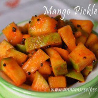 Mango Pickle | Mango Pickle Recipe