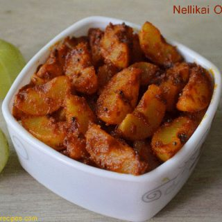 Nellikai Oorugai | Indian Gooseberry Pickle