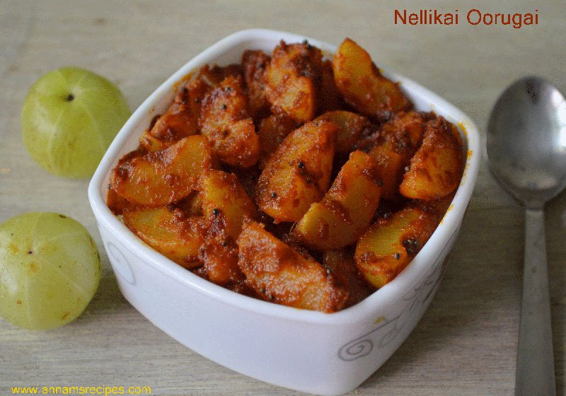 Nellikai Oorugai Indian Gooseberry Pickle