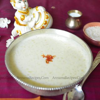 Paal Payasam | Paal Payasam Recipe