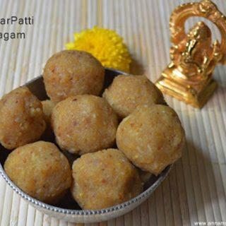 Pillayarpatti Mothagam | How to make Mothagam