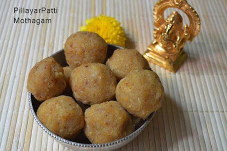 Pillayarpatti Mothagam How to make Mothagam