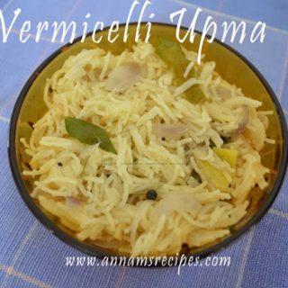 Semiya Upma | Semiya Upma Recipe