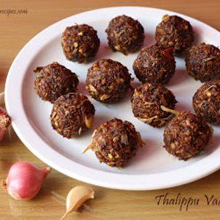 Thalippu Vadagam | Thalippu Vadagam Recipe