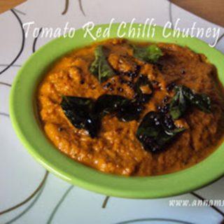Tomato Red Chilli Chutney | Tomato Chilli Chutney Recipe