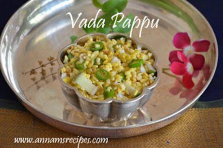 Vada Pappu Recipe Vada Pappu