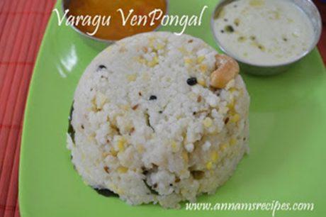 Varagu Ven Pongal Varagu Arisi Pongal