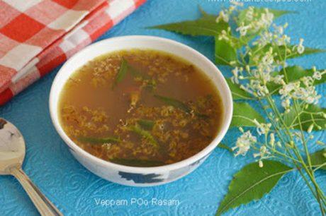 Veppam Poo Rasam Recipe Neem Flower Rasam