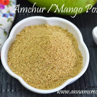 Amchur Dry Mango Powder | Dry Mango Powder Recipe