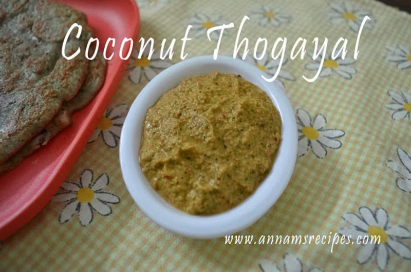Coconut Thogayal Coconut Thogayal Recipe